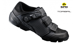 SHIMANO chaussures VTT ME5 2017